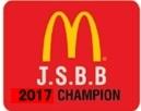 【A】【組み合わせ】高円宮賜杯 第37回全日本学童軟式野球大会マクドナルド・トーナメント